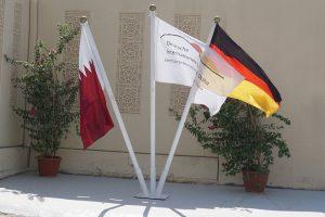 Deutsch-Katarisches Kulturjahr 2017